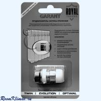 �������������� ������� ��������� GARANT Royal Thermo
