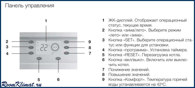 инструкция Electrolux Gcb 24 Basic X Fi - фото 10